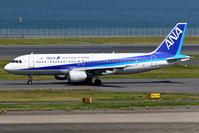 羽田空港でのANA A320 - 南の島の飛行機日記
