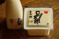 移動販売の豆腐 - 風見鶏日記