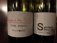 能登のソーヴィニヨンブラン - WineShop FUJIMARU