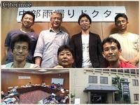 7/4・雨漏りドクターミーティングin甚目寺 - とり三重成るままにsince2004