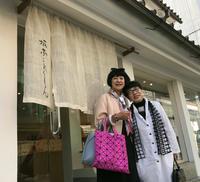 昨日は生駒芳子さんにお越しいただきました(^^ - 坂本これくしょん 公式ブログ | SAKAMOTO COLLECTION BLOG