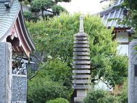 足立区の街散歩 248 - 一場の写真 / 足立区リフォーム館・頑張る会社ブログ