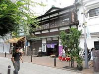 「寿庵」で宿場そば+たまご丼♪ - 冒険家ズリサン