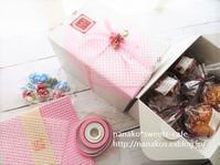 ミニマフィンのラッピング - nanako*sweets-cafe♪