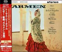 ビクトリア・デ・ロス・アンへレス《カルメン》新譜 - 谷めぐみ~スペインの心を歌う~