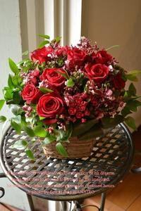 隣人を愛せよという教えは眉唾もの。 - 花色~あなたの好きなお花屋さんになりたい~