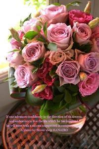 結婚記念日に♪ノーブルピンクな花束。 - 花色~あなたの好きなお花屋さんになりたい~