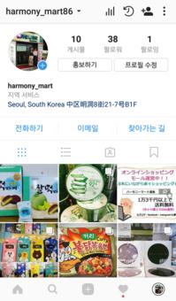 Instagram開始!! - アンニョン! ハーモニーマート 明洞 ブログ★