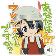 7/6の新作スタンプ・着せかえ情報 - スタンプ取り放題ブログ