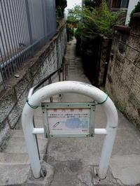 東京そぞろ歩き:神楽坂 - 日本庭園的生活