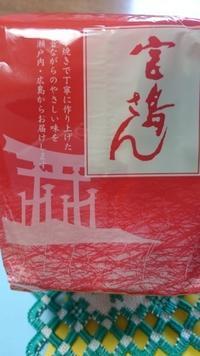 宮島さん - Tea's room  あっと Japan