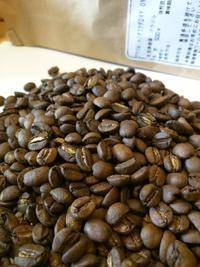 コーヒーの自家焙煎をやってます - スクール809 熊本県荒尾市の個別指導の学習塾です