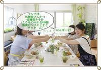 ■■ 糖質制限料理教室(奈良)開催しました。おいしい!! おいしい!! - 手ごねパンの時間olive (奈良・大阪)