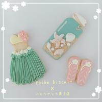 夏休み特別企画✨のお知らせ - poche biscuit
