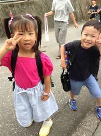 ドキドキワクワク☆お泊まり保育!~1日目~ - みかづき第二幼稚園(高知市)のブログ