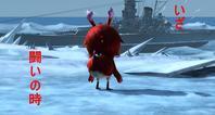 これが・・・大和の力・・・ - がんばれ鳥ファイター改 ~ネオPSO2幕府のおどり~