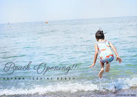 夏とくれば葉山へGO!GO!GO!! というわけで一色海岸は今日から海開き! - 東京女子フォトレッスンサロン『ラ・フォト自由が丘』とさいとうおり