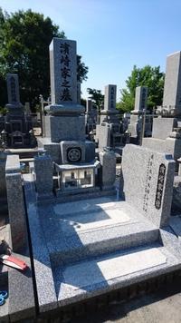 福山市蔵王やすらぎ霊苑 施工例 - お墓