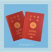 パスポート更新 - 旅する栗子の旅記録