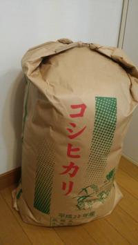 【お知らせ】石田さんの玄米の販売に関して - 和合一致