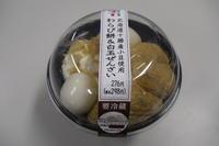 セブンイレブン 『わらび餅&白玉ぜんざい』 - My favorite things