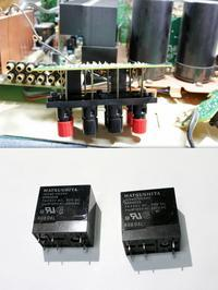 Victor AX-1100 修理 その3 もうたい篇! - 岡山ジャンク倶楽部