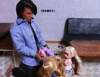 人形コント:其の34「男の買物」 - 粘土天国
