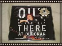 PAUL McCARTNEY / OUT THERE AT BUDOKAN - 無駄遣いな日々