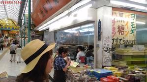 I love okinawa 2017 4日目国際通り?牧志公設市場 - ネコとSUBARUとBIKEとREDS
