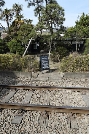 鎌倉・坂の下 -Restaurant Watabe①- - MEMORY OF KYOTOLIFE