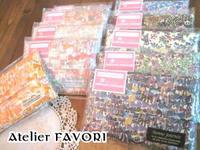 リバティ × ポケットティッシュケース - Atelier FAVORI