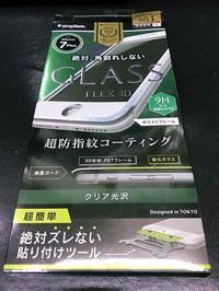 /// 社長!また、そんなん買ってきたんですか?! No.17 FLEX 3D Frame Glass  /// - 朝野家スタッフのblog