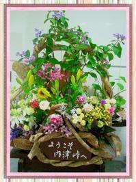 内津峠PAのお花に見とれる - ピースケさんのお留守ばん