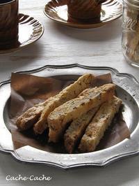 ざくざくナッツとホワイトチョコのビスコッティ - Cache-Cache+