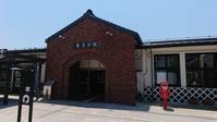 喜多方を120%満足する旅 行程 @福島県喜多方市 - 963-7837