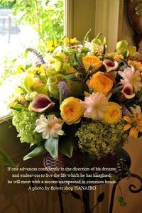 お祝い花♪男性に贈るフラワーアレンジメント。 - 花色~あなたの好きなお花屋さんになりたい~