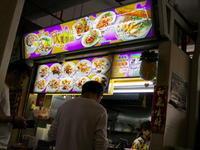 こちらも超久しぶりのお粥さん@Xin Mei Congee ・Old Airport Road FC - Essen★Makan★何食べる?