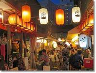 鹿児島市 かごっまふるさと屋台村で海鮮料理を楽しむ - おいしい~Photo Diary