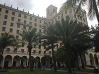 キューバその3 素敵ホテル編 - パナマップル(ぶるぶるハンブルク)