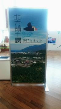 ではまたね - 京都ときどき沖縄ところにより気まぐれ