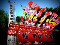 祇園祭典 - たかさん通信