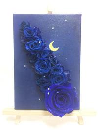 【プリザーブドフラワー/星空のキャンバスアレンジ】青い星空の色に染まった青い薔薇の神秘 - プリザーブドフラワーアレンジメント制作日記