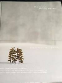 繊細な植物の作品〜クリスティアーネ・レーアさん - 素敵なモノみつけた~☆