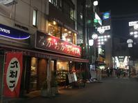 美味しい珈琲のお店。 - WEBコンシェル金井直子