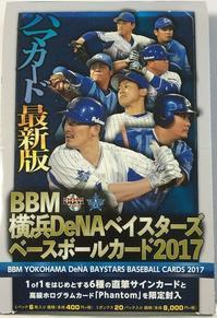 横浜スタジアムカードフェスタ - あにっきSP
