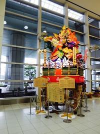 福岡空港にて通訳の仕事でした - 楽しそうだ!英・中・韓