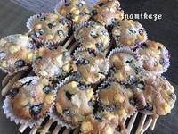 ブルーベリーとクリームチーズのマフィン - みなみかぜの香港でお菓子教室♪