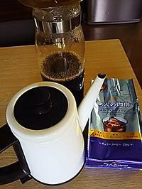 ちょっと前から「アイスコーヒー始めました」と布巾の話 - ちゃたろうと気まま日記