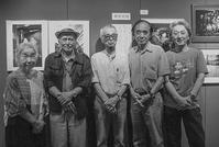 ドキュメンタリー界の巨匠、英 伸三さん桑原史成さんの二人展へ行ってきました! - 写真家 永嶋勝美の「散歩の途中で . . . !」(DGSM Print)
