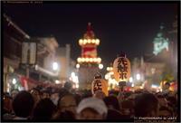 川越まつり Part 3 - TI Photograph & Jazz